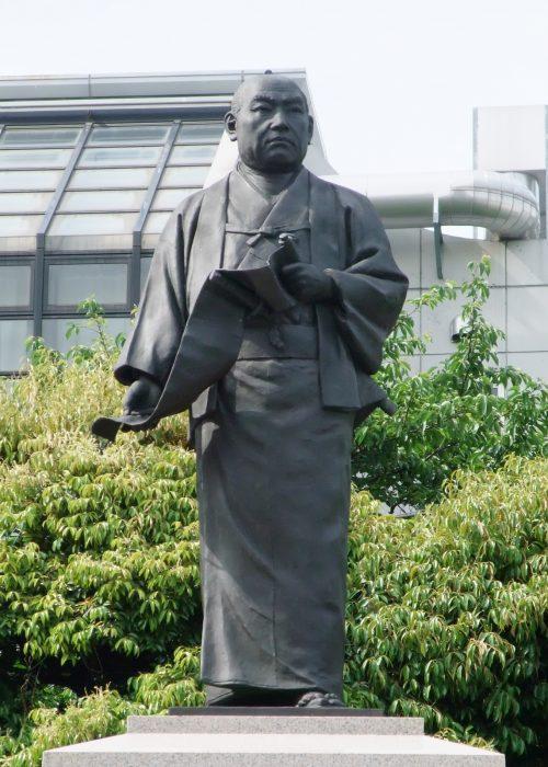 Oishi leader des 47 ronins